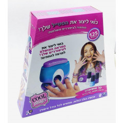 תמונה של GOGLAM NAIL PRINTER