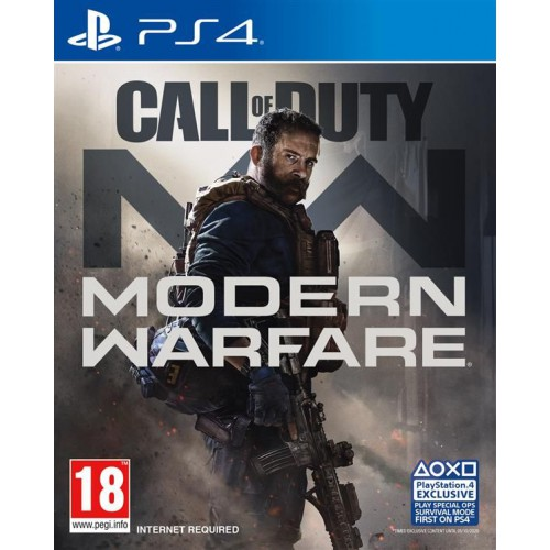 תמונה של CALL OF DUTY MODERN WARFARE 2019 D1 EDIT