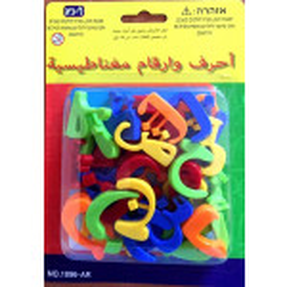 בליסטר אותיות בערבית